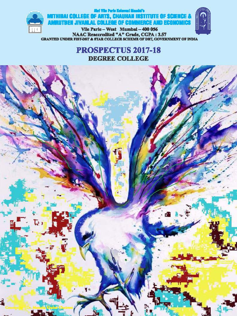 Degree College Prospectus 2017-18